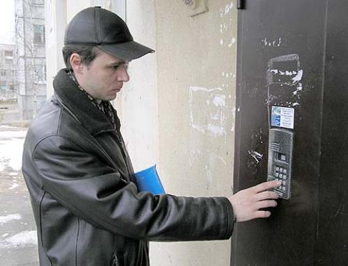 Кнопки домофона на пути к правосудию. Фото автора