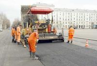 Ремонтируют площадь Победы. Фото В. Капустина