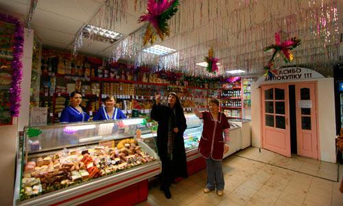 Так украшен магазин «Моряна». Фото В. Бербенца