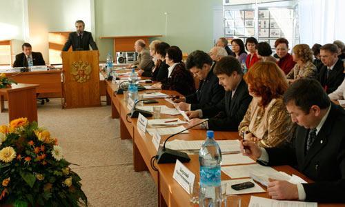 Последнее заседание за четыре года. Фото В. Капустина