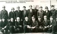Бригада слесарей-монтажников Константина Сесь.Фото из фонда музея