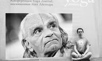 Преподаватель ФОЦ «Анастасия»