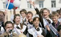 Выпускники города на площади Победы. Фото В. Капустина