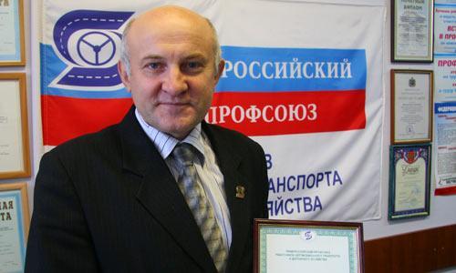 П.Ф. Воробей с дипломом о победе профорганизации в общероссийском смотре-конкурсе.  Фото В. Бербенца