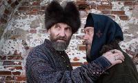 Фото с сайта www.afisha.ru