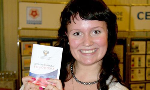 С книжкой — М. Ситникова (педотряд «Apelsina»). Фото Е. Легостаевой