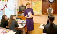 На уроках Натальи Поляковой всегда интересно. Фото В. Бербенца