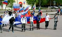 День независимости на роликах. Фото В. Бербенца