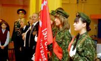 Знамя Победы в школе № 2. Фото В. Бербенца
