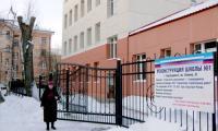 Школа № 1 открывается — неперспективные учреждения закрываются. Фото В. Бербенца