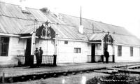 Жилой барак № 37 Ягринлага.  Фото из архива автора
