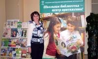 Фото из архива Т. Байбородиной