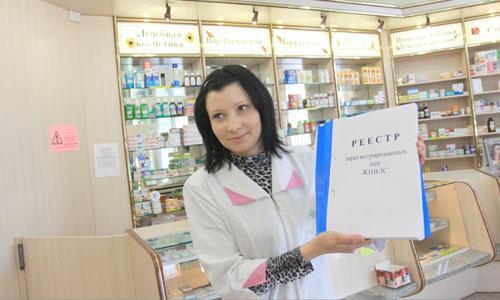В этом регистре — полная информация о ценах. Фото В. Капустина