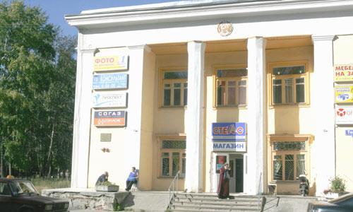 Тот самый дом, где располагалось агентство. Фото В. Капустина