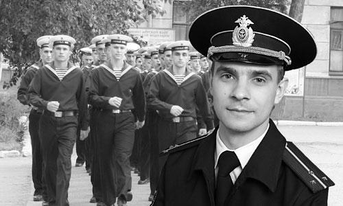 Старший лейтенант Д.А. Романов. Фото Б. Сердюка