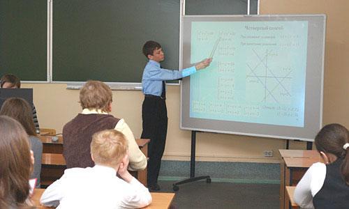 В науку первые шаги. Фото из архива школы