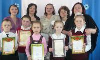 Победители из 21-й школы. Фото из архива Детского центра культуры