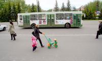 Теперь на автобусах будет «Реклама счастья»! Фото В. Бербенца