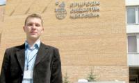 И. Леонтьев: «Поездка в Дубну расширила кругозор».
