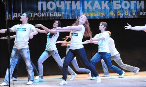 Фото А. Журавлёва