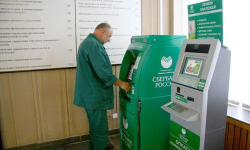 У банкомата надо быть внимательным и осторожным.  Фото В. Бербенца