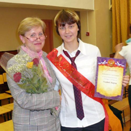 М. Гилёва со своим педагогом.