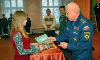 Галина Корякина — будущий спасатель! Фото В. Бербенца