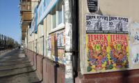 Листовки лепят не только на стены домов, но даже на водосточные трубы. Фото В. Бербенца