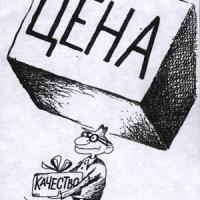 Рис. М. Ларичева