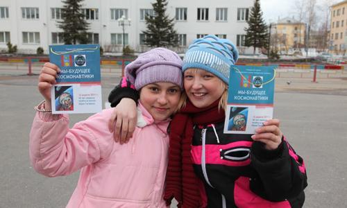 Школьники гордятся тем, что живут в городе с космической миссией.
